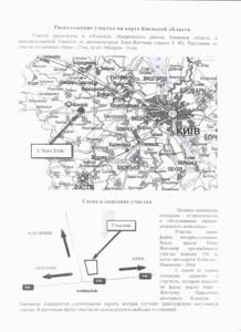 Земельный участок L-16812, Копылов - Фото 4