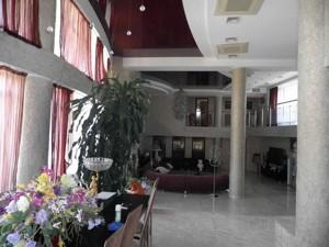 Дом L-17133, Козин (Конча-Заспа) - Фото 6