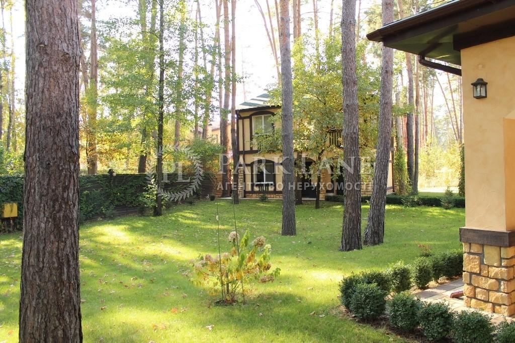 Дом Романков, L-21157 - Фото 3