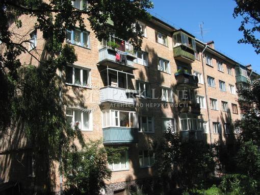 Квартира ул. Златопольская, 4, Киев, Z-792717 - Фото 1