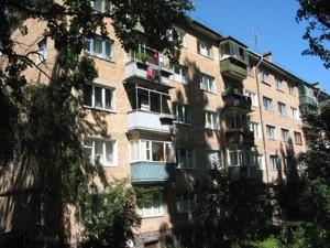 Коммерческая недвижимость, B-101280, Златопольская, Соломенский район