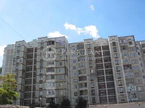 Квартира ул. Курская, 13б, Киев, B-99734 - Фото 1