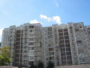Квартира B-102522, Курская, 13б, Киев - Фото 1