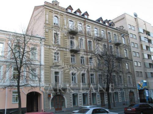 Офіс, Михайлівська, Київ, B-99083 - Фото