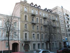 Коммерческая недвижимость, B-99083, Михайловская, Шевченковский район