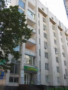 Бизнес-центр, N-22202, Сечевых Стрельцов (Артема), Киев - Фото 2