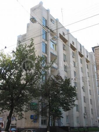 Офіс, вул. Січових Стрільців (Артема), Київ, Z-1270577 - Фото 4