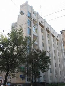 Бизнес-центр, N-22202, Сечевых Стрельцов (Артема), Киев - Фото 3