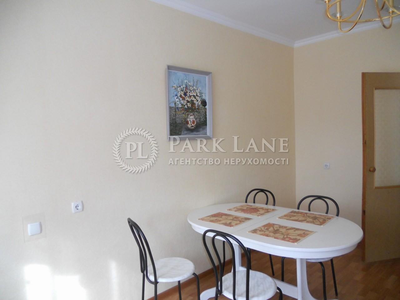 Квартира ул. Вишняковская, 13, Киев, E-7318 - Фото 10