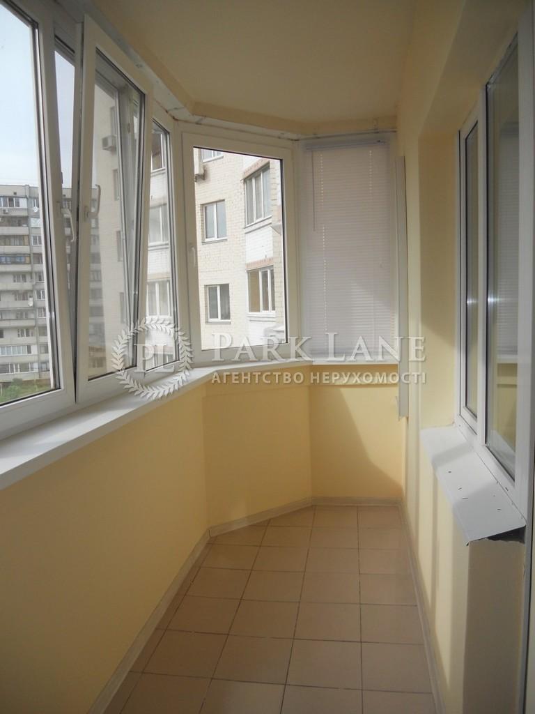 Квартира ул. Вишняковская, 13, Киев, E-7318 - Фото 15