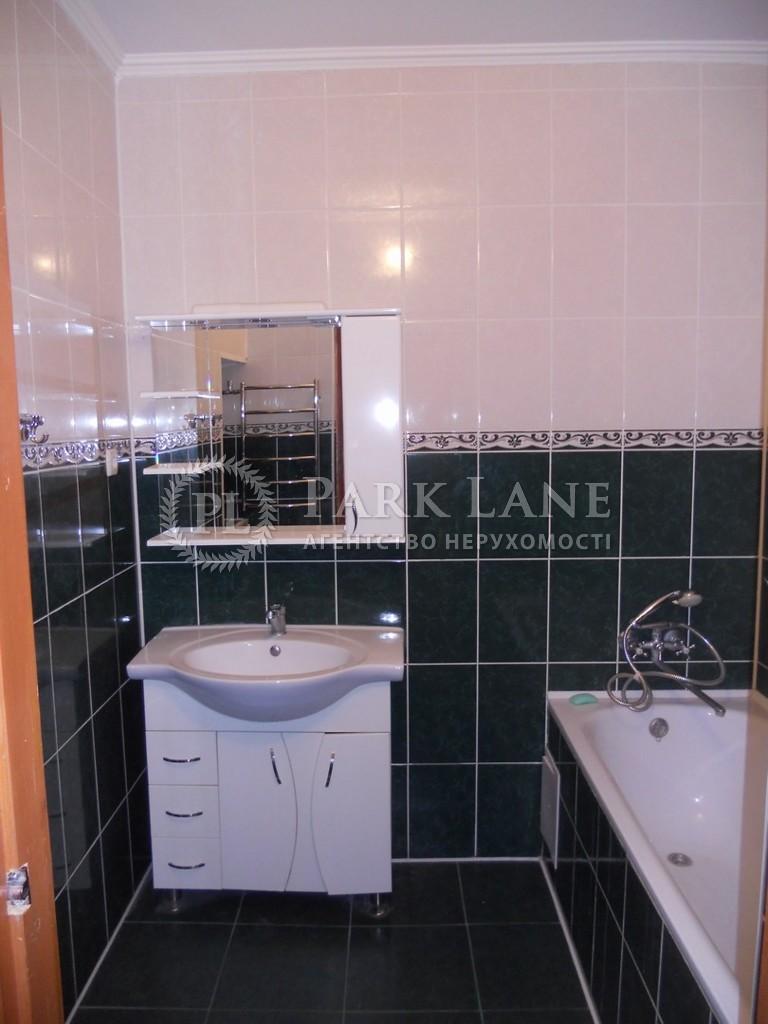 Квартира ул. Вишняковская, 13, Киев, E-7318 - Фото 13