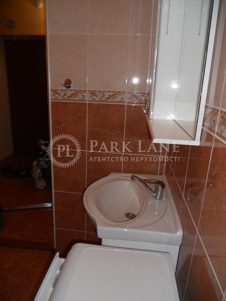 Квартира ул. Вишняковская, 13, Киев, E-7318 - Фото 12