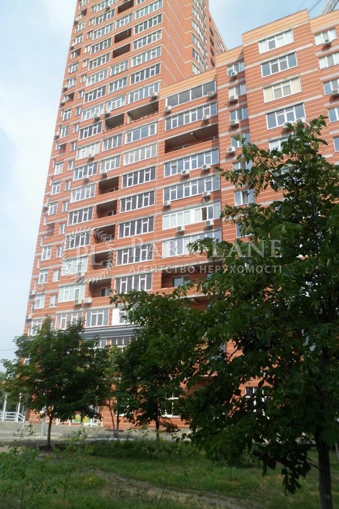 Квартира ул. Ревуцкого, 9, Киев, Z-1071645 - Фото 3