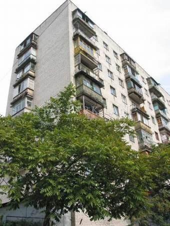 Квартира ул. Орловская, 4-6/2, Киев, B-99890 - Фото 1