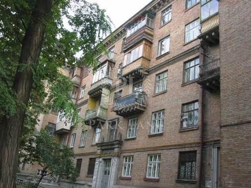 Стоматологія, Чигоріна, Київ, I-30681 - Фото