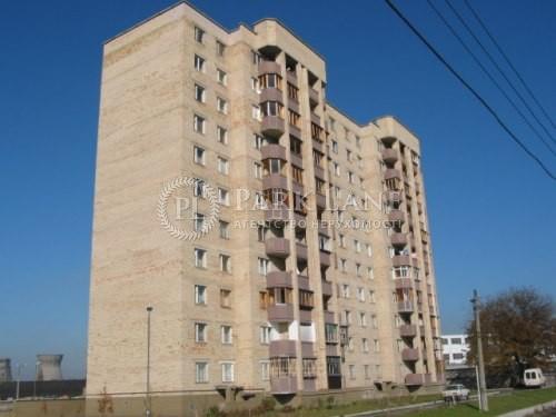 Квартира I-12949, Калачевская, 9, Киев - Фото 1
