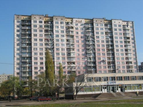 Квартира Оболонский просп., 14а, Киев, Z-808540 - Фото