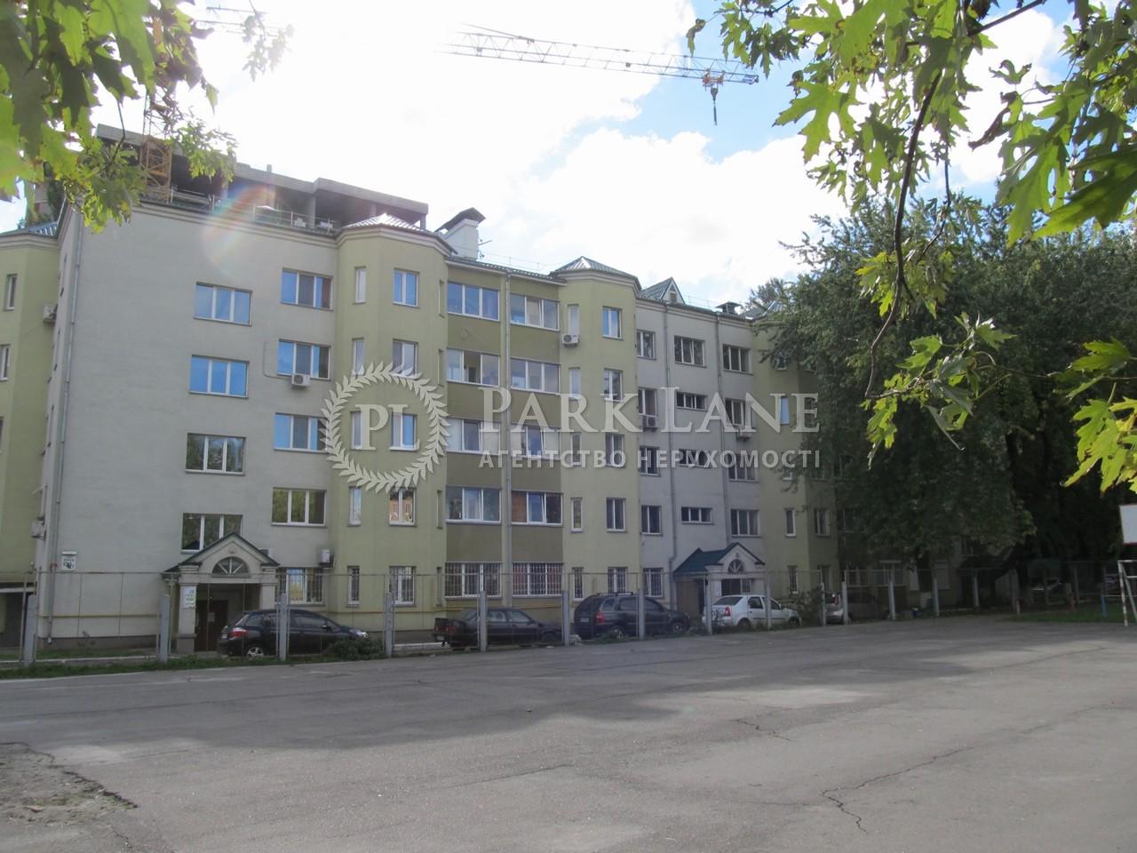 Квартира ул. Кирилловская (Фрунзе), 85/87, Киев, Z-337948 - Фото 1