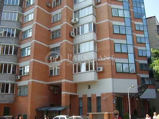 Квартира ул. Лескова, 1а, Киев, A-45986 - Фото 21