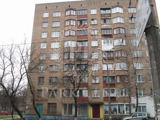 Нежилое помещение, Дегтяревская, Киев, Z-367060 - Фото
