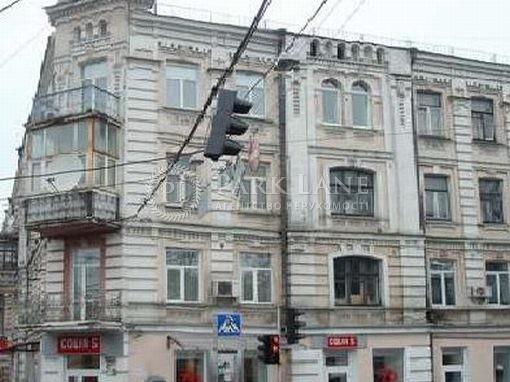 Офис, ул. Межигорская, Киев, Z-582654 - Фото 1