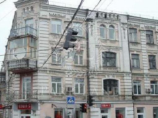 non-residential premises, Mezhyhirska, Kyiv, K-27464 - Photo