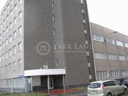 Офис, ул. Гайдара, Киев, H-2192 - Фото 1