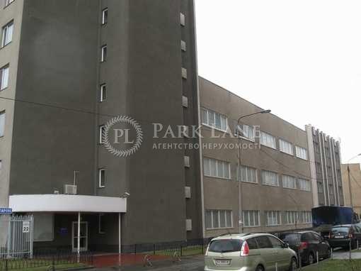 Офис, ул. Гайдара, Киев, H-2192 - Фото 3