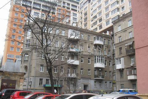 Квартира Бессарабская пл., 5а, Киев, R-12118 - Фото 1
