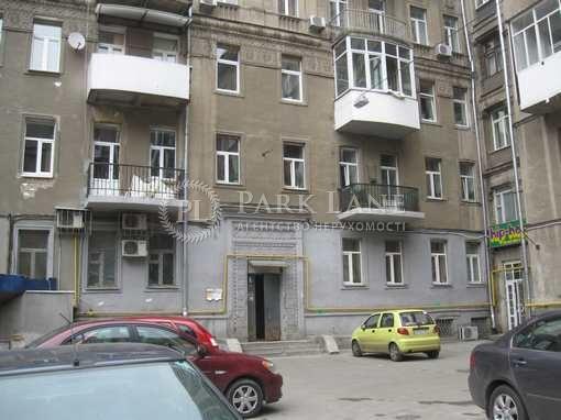 Квартира Бессарабская пл., 5а, Киев, R-12118 - Фото 2
