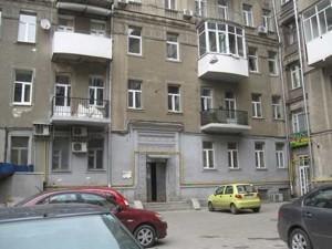Нежитлове приміщення, B-84433, Бессарабська пл., Київ - Фото 2