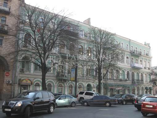 Ресторан, вул. Володимирська, Київ, K-18432 - Фото 1