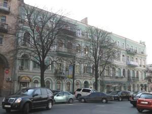 Ресторан, K-18432, Володимирська, Київ - Фото 1