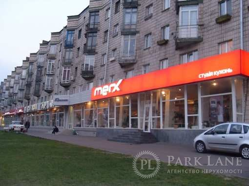 Квартира Харьковское шоссе, 12, Киев, X-18435 - Фото 1