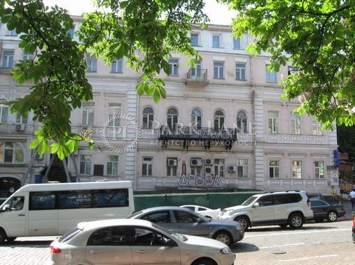Офіс, вул. Володимирська, Київ, R-24702 - Фото 1