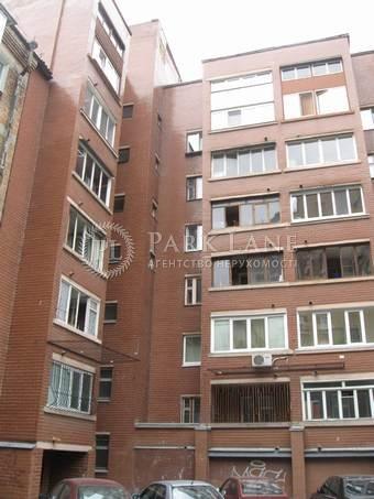 Квартира ул. Малевича Казимира (Боженко), 53/30, Киев, J-1812 - Фото 3