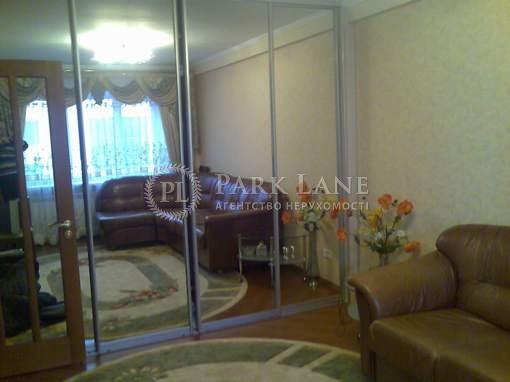 Квартира Кловский спуск, 12, Киев, H-5426 - Фото 4