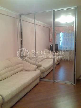 Квартира Кловский спуск, 12, Киев, H-5426 - Фото 6