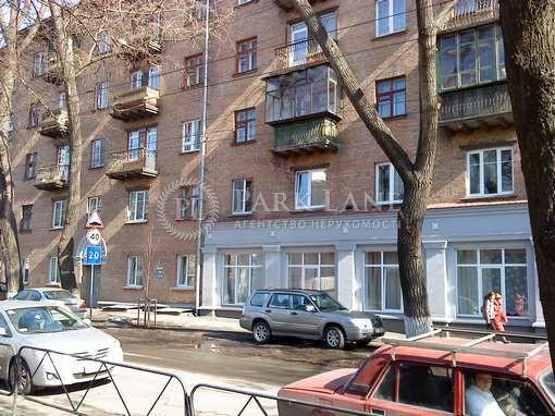 Квартира ул. Пугачева, 6/29, Киев, N-11064 - Фото 1