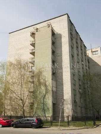 Офис, Лабораторный пер., Киев, A-68624 - Фото 1