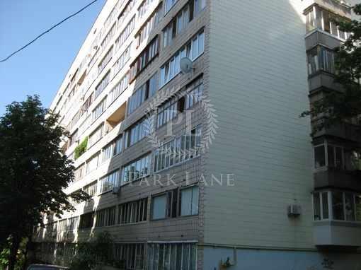 Квартира Чешская, 4, Киев, R-31595 - Фото