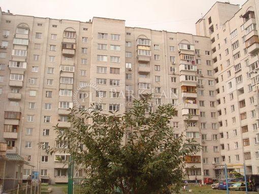 Квартира ул. Олевская, 3, Киев, R-27144 - Фото 1
