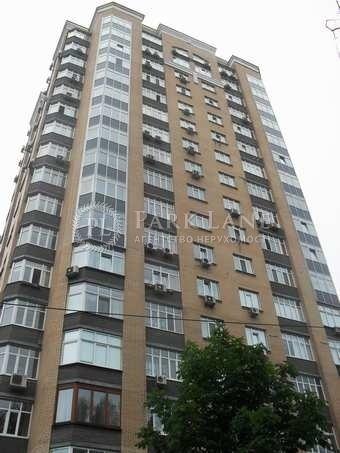 Квартира ул. Тютюнника Василия (Барбюса Анри), 16, Киев, C-83978 - Фото 1