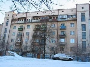 Квартира I-31675, Тютюнника Василия (Барбюса Анри), 5, Киев - Фото 2