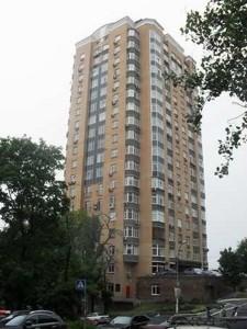 Квартира B-97703, Тютюнника Василя (Барбюса Анрі), 16, Київ - Фото 3