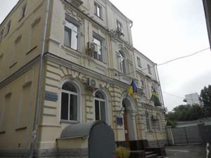 Нежитлове приміщення, N-18813, Саксаганського, Київ - Фото 1