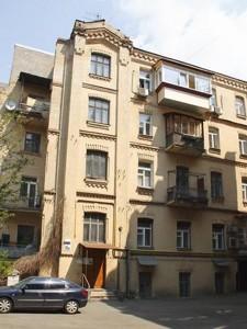 Квартира J-14886, Лютеранская, 11б, Киев - Фото 1