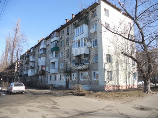 Apartment Kaunaska, 16/1, Kyiv, Z-676891 - Photo