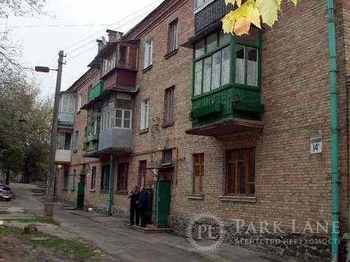 Квартира ул. Кустанайская, 14б, Киев, Z-1489501 - Фото 1