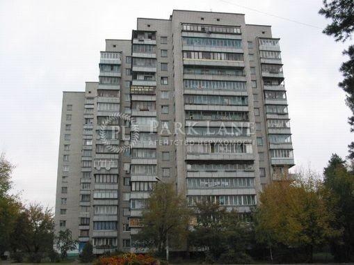 Квартира ул. Бориспольская, 28в, Киев, Z-738245 - Фото 1
